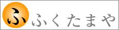 banner-fukutamaya2013
